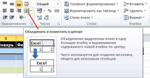 Excel_2010
