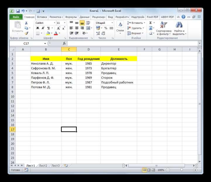 Форматирование БД в Microsoft Excel